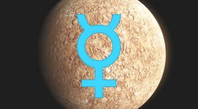 A influência de Mercúrio