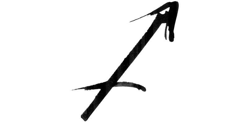 Astrologia Politicamente Incorreta - Sagitário